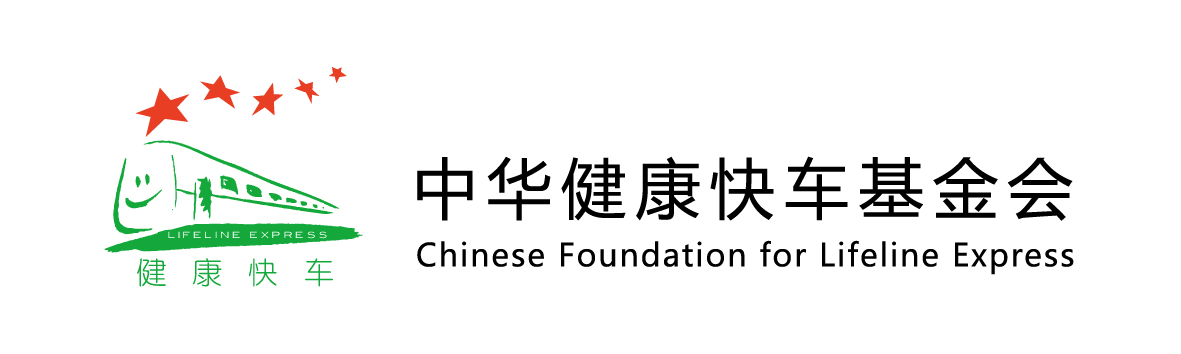 Chinese Foundation for Lifeline Express